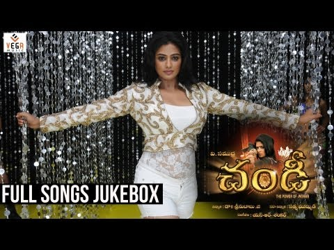 Chandi Movie Full Songs - Jukebox - Priyamani, Sarath Kumar & Krishnam Raju video