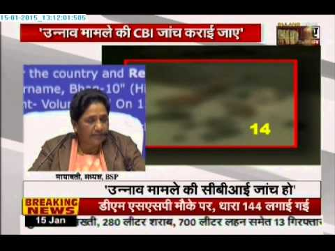 Mayawati demands CBI probe in bodies recovered in Unnao
