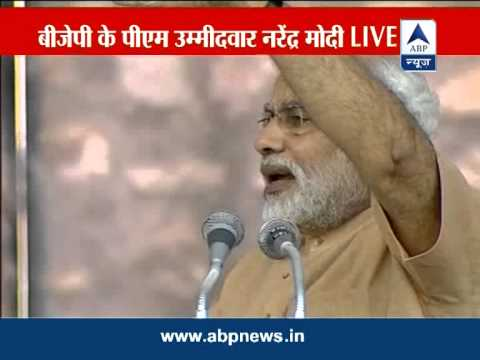 Watch Entire Speech Of Narendra Modi In Jhansi Rally video