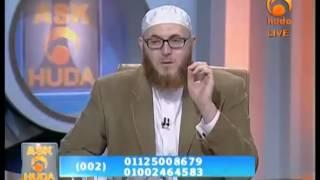 Ask Huda Oct 12th 2014
