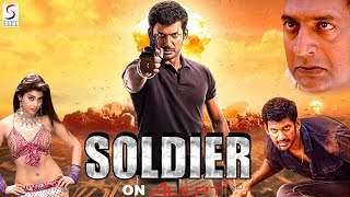 Soldier On Alert - Dubbed Full Movie | Hindi Movies 2017 Full Movie HD