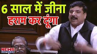 पहली ही Speech में AAP के  Sanjay Singh ने तथाकतिथ राष्ट्रवादियों को धो डाला
