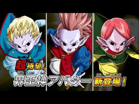 God vs God Dragon Ball Dragon Ball Heroes God Mission