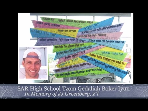 SAR High School Tzom Gedaliah Boker Iyun In Memory of JJ Greenberg - 09/29/2014
