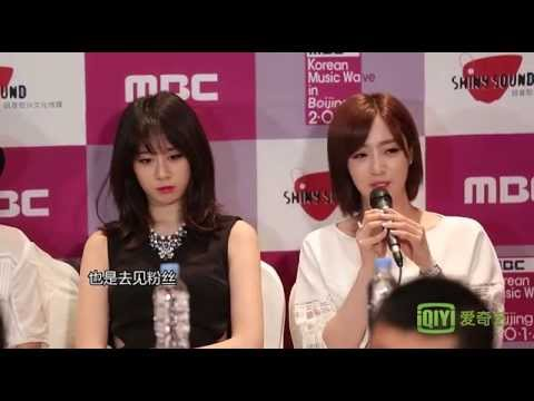 140719 T-ara 6mins Cut  Korean Music Wave In Beijing Press Conference video
