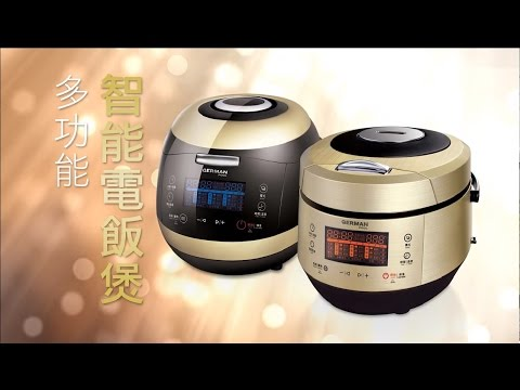 Multifunctional Rice Cooker TVC 2015: 9 Rice Cooking Modes