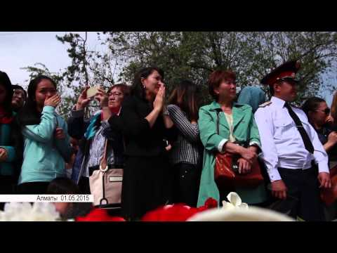 Прощание с Батырханом Шукеновым, Алматы, 1 мая, 2015