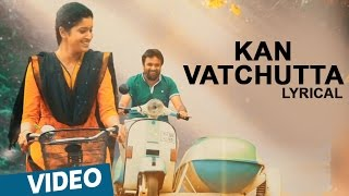 Balle Vellaiya Thevaa Movie Songs | Balle Vellaiyathevaa Song Lyrics | Sasikumar, Tanya | Darbuka Siva