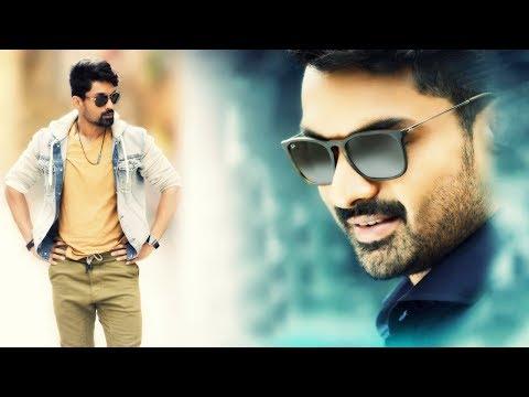 Kalyan Ram Super Hit Telugu Full HD Movie | Kalyan Ram | Mana Movies