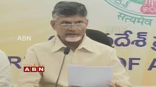 AP CM Chandrababu Naidu Press Meet about Job Notifications