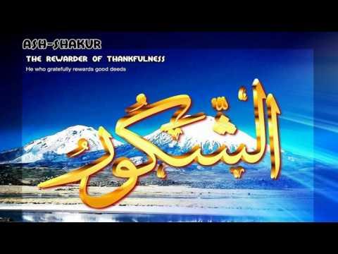 Asma-ul-Husna - Siti Nurhaliza (iRecite)