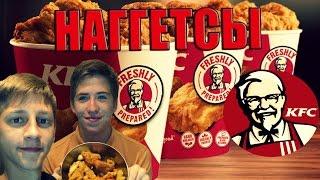 """Картавый повар-""""КАК СДЕЛАТЬ НАГГЕТСЫ ИЗ KFC """""""