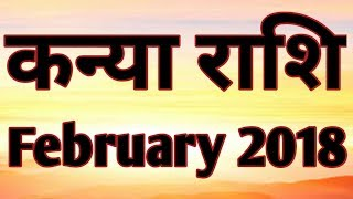 Download video Kanya rashi February 2018 rashifal in hindi/Virgo February 2018 predictions/Horoscope