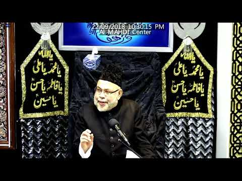 Question And Answer Session Molana Sadiq Hasan  Muharram 1440/2018- Al Mahdi Islamic Centre Toronto