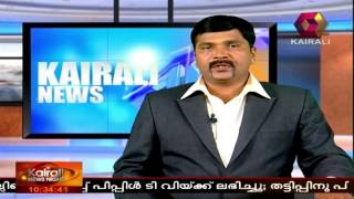 News at 10:30pm 12/02/15 | News 12th Feb 2015