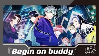東京カラーソニック!! 作品PV(主題歌『Begin on buddy』)