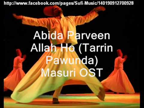 Tairrin Pawunda - Abida Parveen & Amir Jamal. - Masuri Ost - Sufi Music video