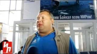Михаил Слипенчук показал журналистам аэропорт