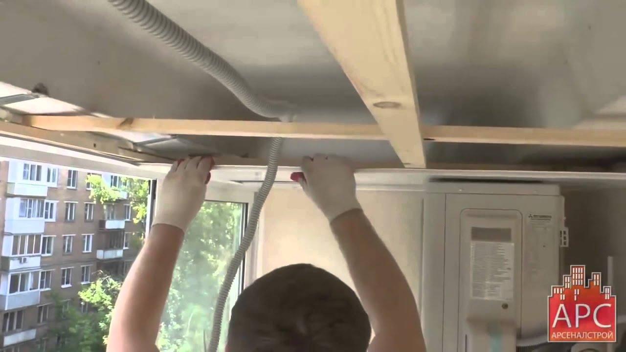 Video обшивка балкона пластиковыми панелями под ключ :: vidi.