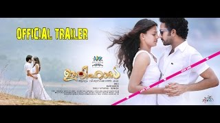 ITHIHASA Malayalam Movie Official Trailer