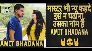 Amit bhadana latest video vines compilation hasley awesome life new latest comedy