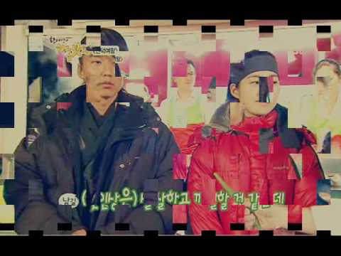 Bidam and Seon Dok - BalBam BalBam OST