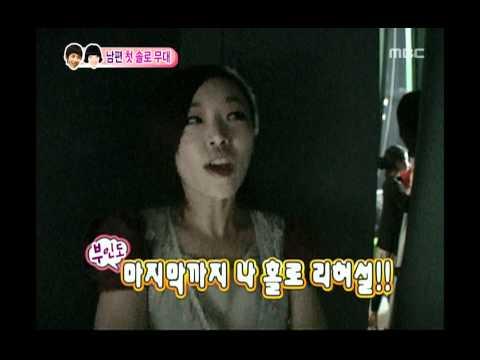 우리 결혼했어요 - We Got Married, Jo Kwon, Ga-in(45) #02, 조권-가인(45) 20100925 video