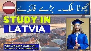 Study in Latvia for Pakistani & Indian Students | Visa Guru