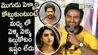Sudheer Babu Hilarious Comments on Samantha and Naga Chaitanya Fight on Box Office