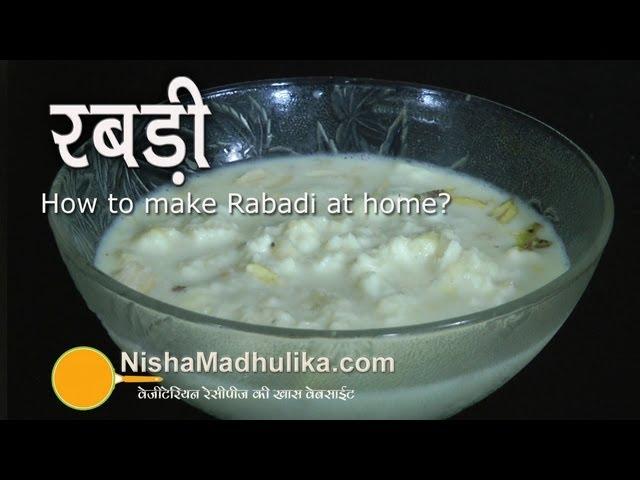 Rabri Recipe Video, How To Make Rabri
