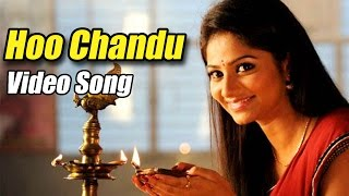 Bulbul - Hoo Chandu Full Video Song In HD |  Bul Bul Movie | Darshan, Ambarish, Rachita Ram
