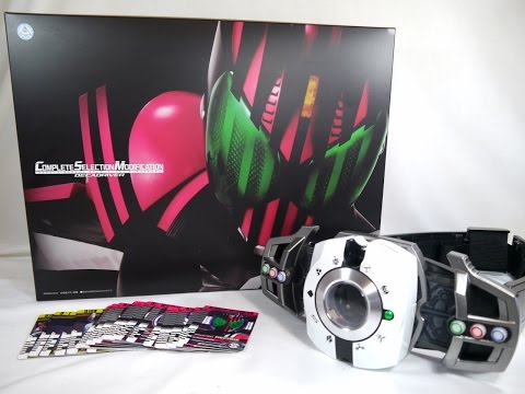Review: Complete Selection Modification Decadriver (Kamen Rider Decade)