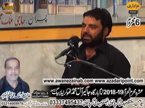 Live Zakir najam ul hassan notak 6 muharram 2018-19 thokar lahore