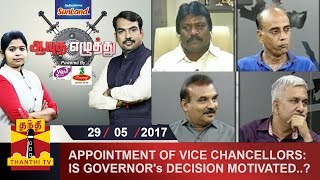 (29/05/2017 Ayutha Ezhuthu | Appointment of Vice Chancellors: Is Governor's decision motivated..?