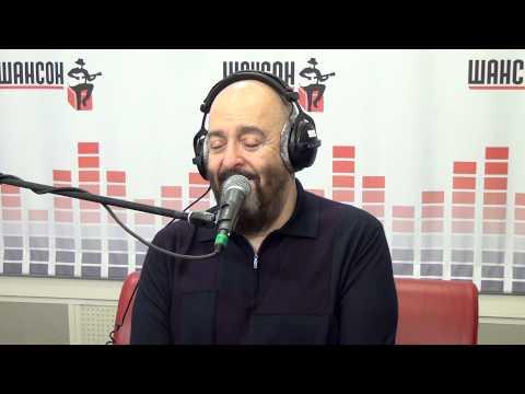 Михаил Шуфутинский. Живая струна. 1 апреля 2014 года. Прямая трансляция на Радио Шансон.