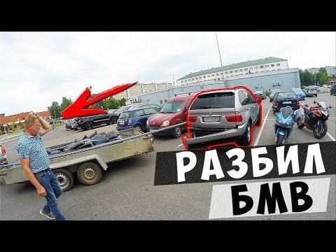 Мужик Разбил BMW X5 ! МОТОЦИКЛ HONDA F4 НОВЫЙ ДИЗАЙН