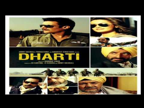 Gaddi Moudan Ge - Dharti Movie 2011 - Full Song HD