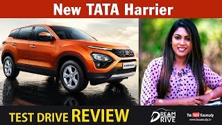 New TATA Harrier | Dream Drive EP 285 | Kaumudy TV