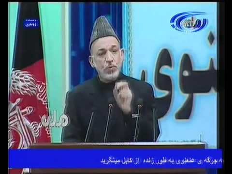 Loya Jirga 2011 - Day 1 - President Hamid Karzai's Speech (High).flv