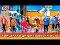 Самое крутое шоу Выпуск 14 | Дизель Шоу от 02.09.16