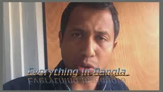 কথায় আছেনা যে চোরেচোরে মতল ভাই, bangla exclusive nastik video
