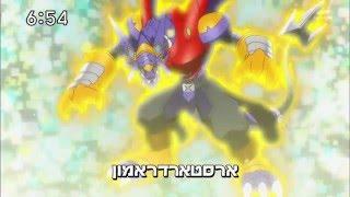 דיג'ימון - עונה 7 - פאנדאב - Digimon Hunters Hebrew Fandub