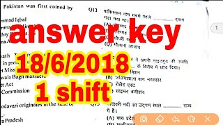 upp answer key 2018 first shift/up police answer key 2018/Up Police 2018 MORNING Shift Solved Paper