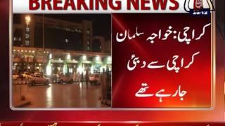 Omni group head Khawaja Salman Younus barred to fly aborad