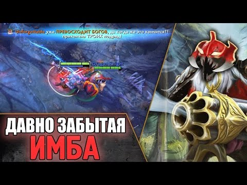 ДАВНО ЗАБЫТАЯ ИМБА - СНАЙПЕР ДОТА 2 | Dota 2 Imba Sniper (6.88)