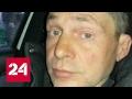 Российский атомщик 3 года был рабом на ферме в Казахстане
