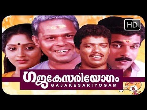 Malayalam Comedy Movie Gajakesariyogam [official] - Full Movie video
