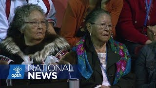 The National Gathering of Elders continues in Edmonton | APTN News