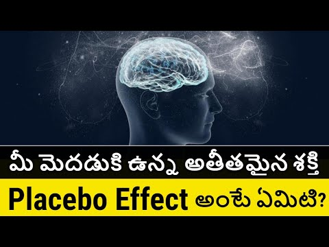 Placebo Effect in Telugu | Power of Placebo Effect | TeluguBadi | Mind Body Connection