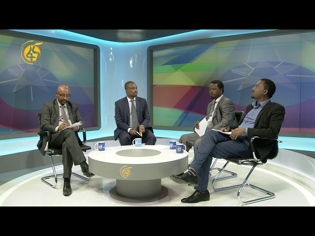 Discussion on the issue Does Ethiopianism weakened or strengthened? | Fana TV